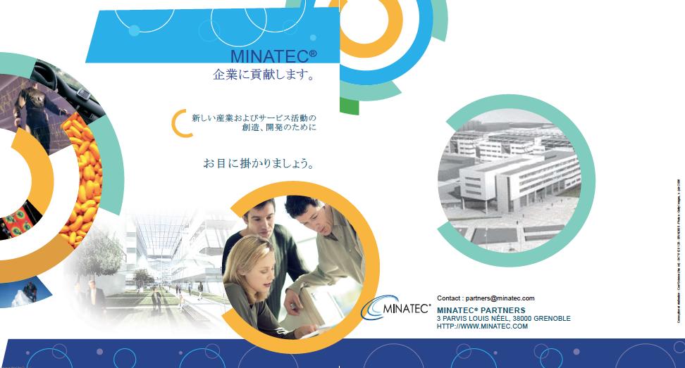 wissenschaftliche Übersetzung für das französische Zentrum für Kernenergie (CEA) – Übersetzung Französisch-Japanisch